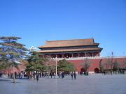The Forbidden City from Tiananment Square