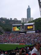 The South Stand, Hong Kong stadium